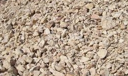 高铝矾土生产情况调查报告及有关建议