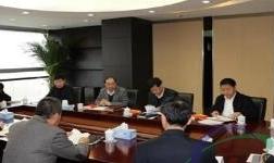 中国有色集团党委理论学习中心组召开党的十九大精神靠前次专题学习会议