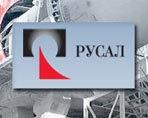 俄罗斯铝业计划重启年产能6万吨氟化铝厂