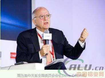 美中关系委员会会长:对中国铝业反倾销调查是错误的