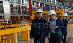 荥阳市委副书记莅临明泰交通新材料调研指导工作