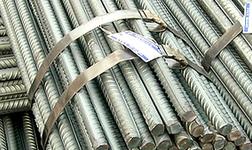 欧美日又拿钢铁产能说事? 商务部:反对发达国家抱团施压