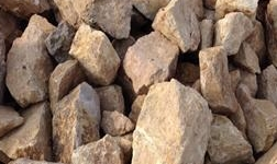 英国Alufer Mining公司在几内亚铝土矿项目2018年第三季度出矿