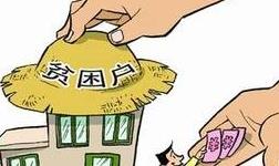 """淅川铝业积极投身""""百企帮百村""""扶贫行动"""