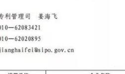 2017年沈阳铝镁院公司知识产权工作喜获双丰收