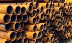 欧亚经济委员会对从马来西亚进口的原产于中国的无缝钢管征收反倾销税