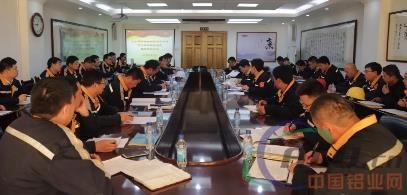 山东华宇开展2017年度基层党组织书记抓党建述职评议考核