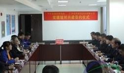 平果县国家税务局与强强碳素公司签约结对共建助推税企和谐