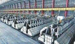 山东两市电解铝产能严重超标 魏桥创业集团违规建自备燃煤电站