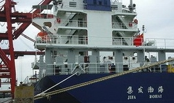 青岛:1762吨走私废矿渣被海关退运