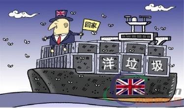 青岛海关:88个满载