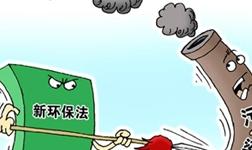 河南环保再度加码,铝用炭阳极企业或将面临全部关停