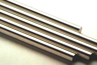 永兴特钢:成功研制并批量销售超大直径锻制不锈钢无缝管坯