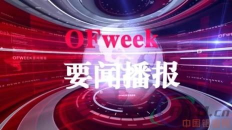 铝道网一周铝业要闻精编(1月08日―12日)盘点