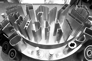捷克Comax收购Oetinger铝业