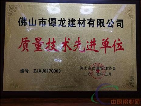 【中国铝业网专访】南北旺全铝家居,3D 720度呈现家居魅力