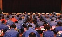 酒钢集团公司召开2017年度工作会议