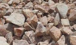 六省市金属非金属矿山禁用设备及工艺淘汰到位 国家安全监管总局办公厅通报称