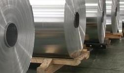 云南浩鑫铝箔金马寺生产区双零铝箔日产量 再创历史新高