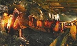 河南地矿局坦桑尼亚金矿开发驶入快车道