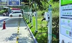 上海市首 个电动汽车太阳能光伏能源站落户杨浦