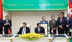 中柬两国领导人见证中国中冶与柬埔寨AIG集团签署框架合作协议