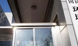 环保部:对多省市涂料行业实施轮流停产举措