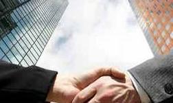 俄铝与尼日利亚政府签订铝冶炼厂收购协议