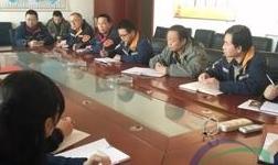 兰州连城铝业传达贯彻中国铝业2018年工作会议精神