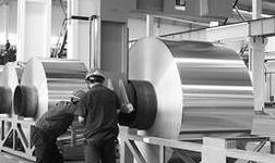 范顺科:我国铜铝加工产能世界第 一