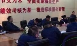 青海百河铝业:降粉降尘降烟气 聚心聚力聚措施
