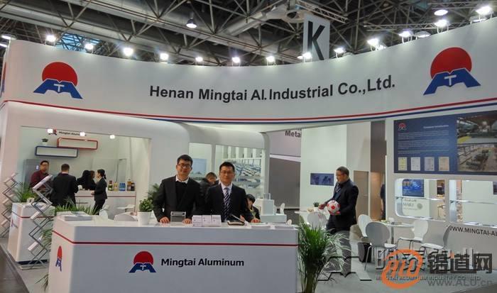 進軍歐洲市場 明泰鋁業2018德國鋁工業展備受矚目