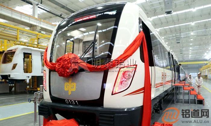 郑州地铁客运突破7亿人次 明泰铝业车用铝合金项目功不可没
