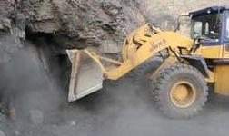 巴西公开征集战略矿产方案意见