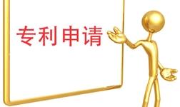 华为申请业内首款锂硅电池专利 电量提升30%