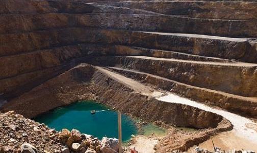 广东新发现一处稀土矿产地
