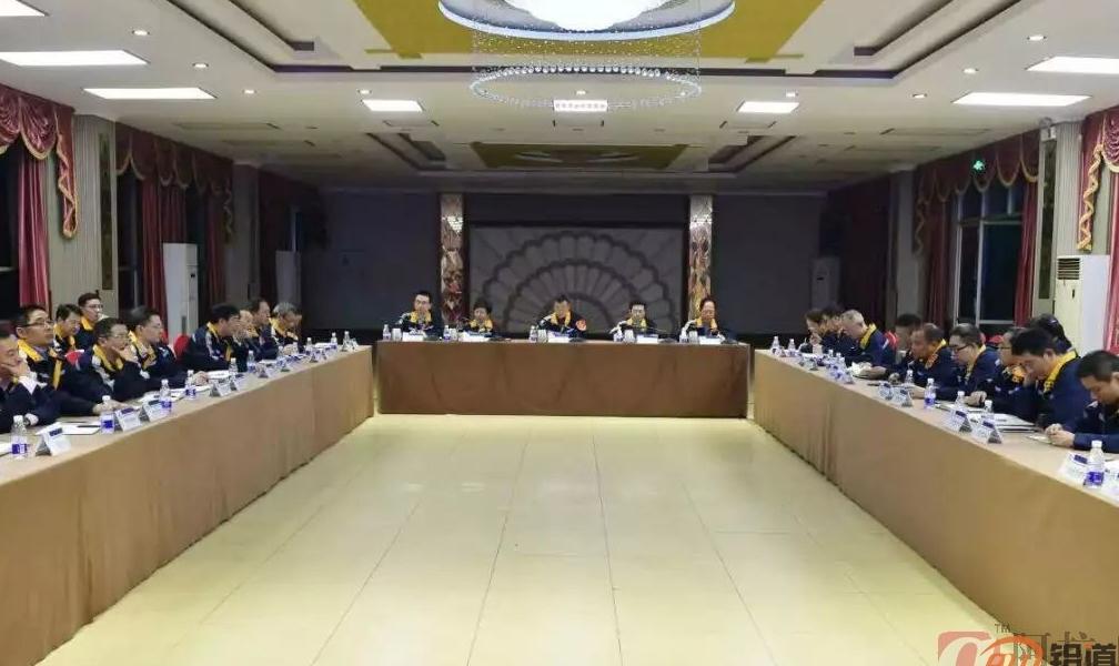 中铝西南铝召开9月份经济活动分析会
