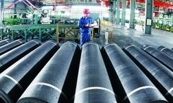贵铝炭素生产线完成历史使命停产退出