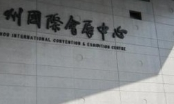 双展合一,因聚而变―2019第三届中国郑州国际高端集成家居及移门展览会将全新亮相