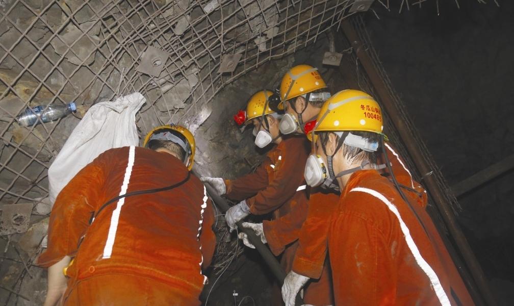 33人,年采矿300万吨