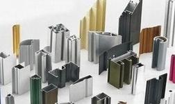 大冶市政府召开铝型材行业创新发展工作