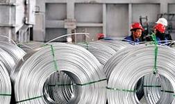 WBMS:1-8月全球原铝市场供应短缺64.3万吨