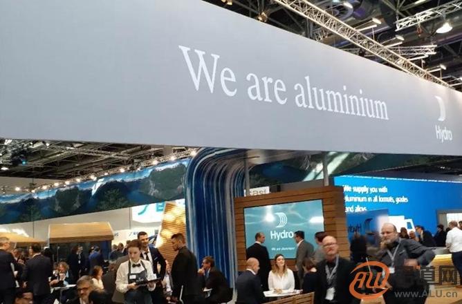 海德鲁铝业高调大秀铝展:We are Aluminium !