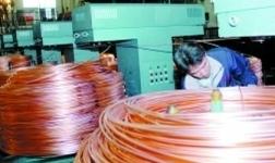 云南铜业:拟3亿元上海自贸区设合资公司
