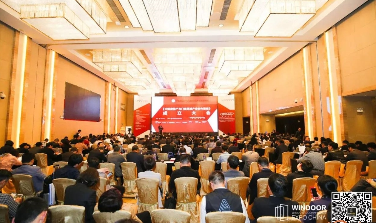 华建铝业集团董事长吴维光当选中国房地产与门窗幕墙产业合作联盟副理事长