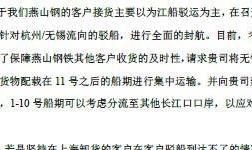 上海进博会临近 29日起部分区域航运实现错峰运输