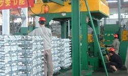 兰州经济技术开发区红古园区着力打造一流的循环经济铝加工产业基地