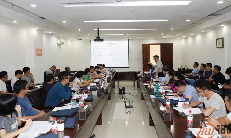 中铝郑州研究院举办全国铝电解质分析检测技术培训