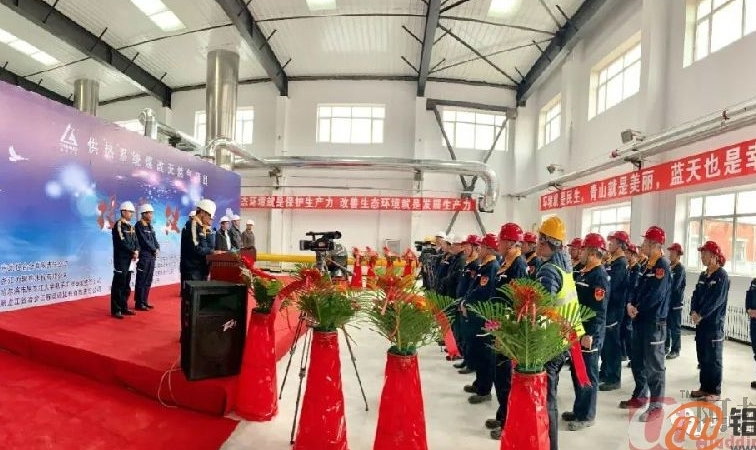 中铝东轻公司供热系统煤改天然气项目正式投运