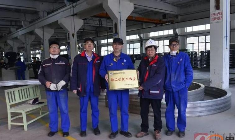 """西北铝刘津海劳模工作室荣获""""中铝集团职工创新工作室""""称号"""